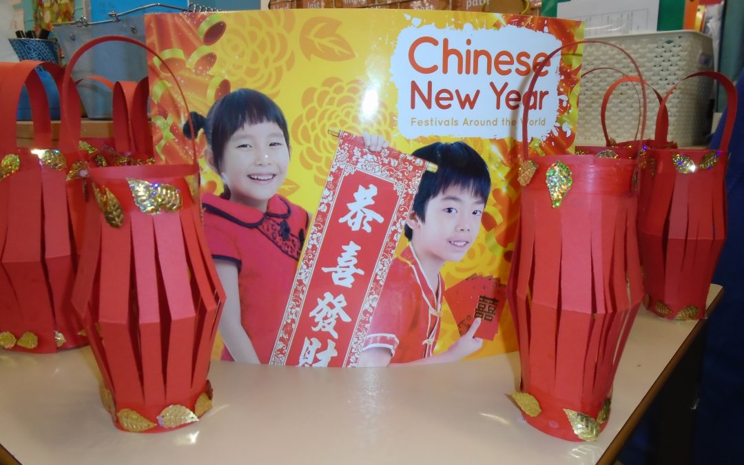 Rise the Red Lanterns for Chinese New Year!